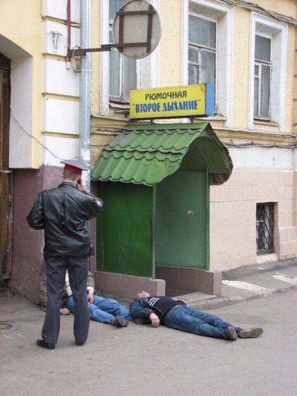 Россия неофициально пыталась привязать освобождение Савченко к ослаблению санкций, - Ирина Геращенко - Цензор.НЕТ 7535