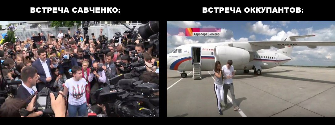 Помилование Савченко было продиктовано соображениями гуманизма, - Путин - Цензор.НЕТ 2594