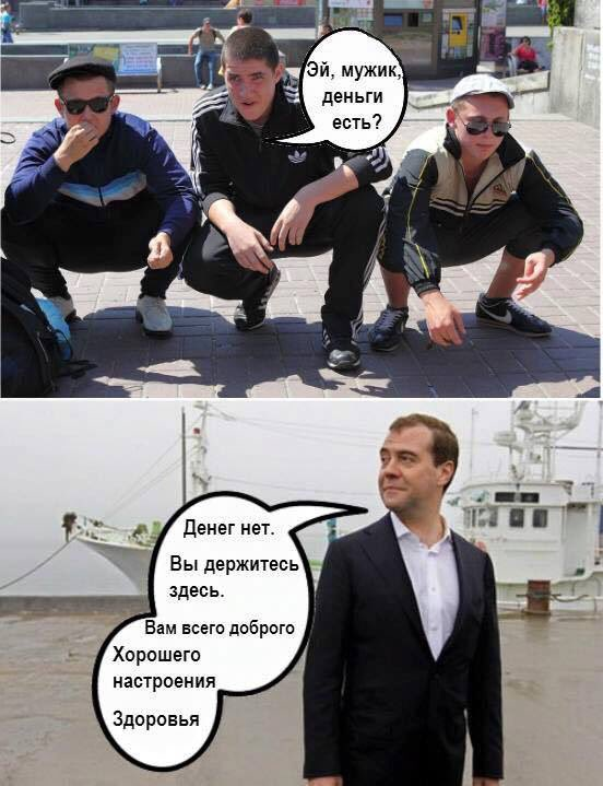 Россия неофициально пыталась привязать освобождение Савченко к ослаблению санкций, - Ирина Геращенко - Цензор.НЕТ 6886