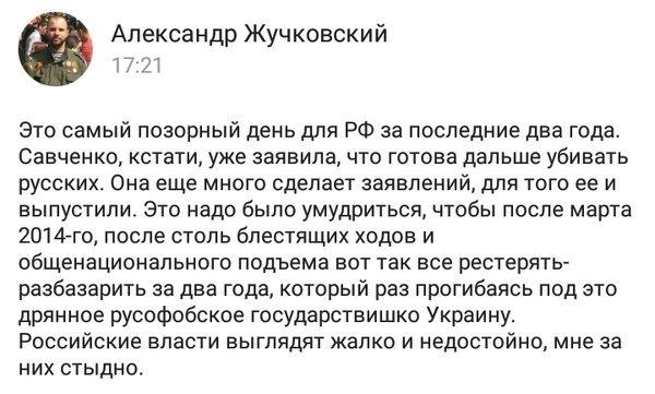США продолжат добиваться от России возвращения всех пленных украинцев, - Пауэр - Цензор.НЕТ 20