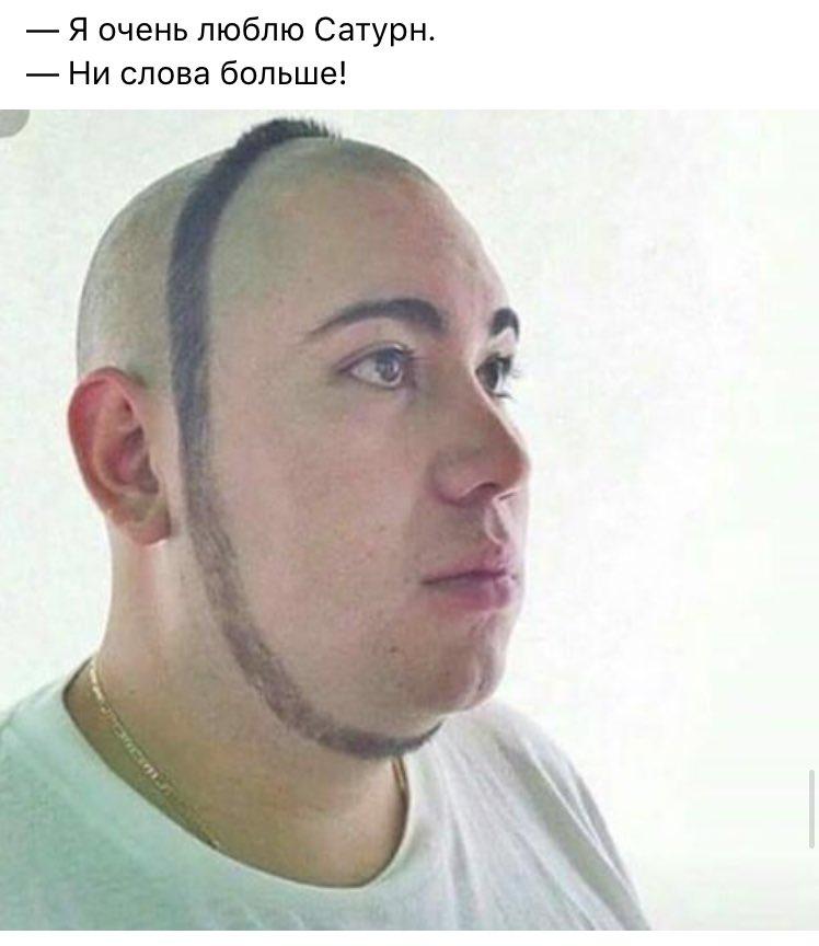 Картинки по запросу парикмахер прикол