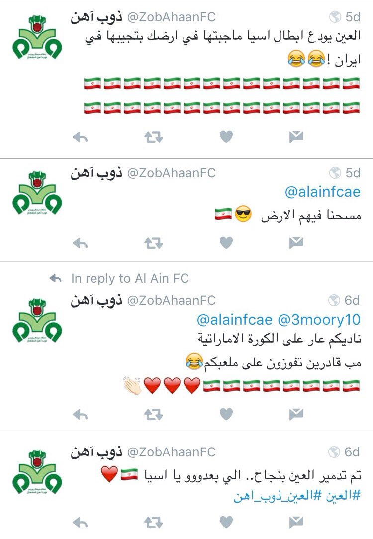 الزعيم ينتزع التأهل من أرضهم ويرافق العميد! مبروك لكل من تسعده سعادة أهل الإمارات