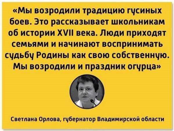 Сегодня Путин впервые признал, что Россия является стороной минских соглашений, - представитель АП Рубан - Цензор.НЕТ 7076