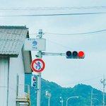 滋賀県の地名がややこしすぎる説明が難しい!