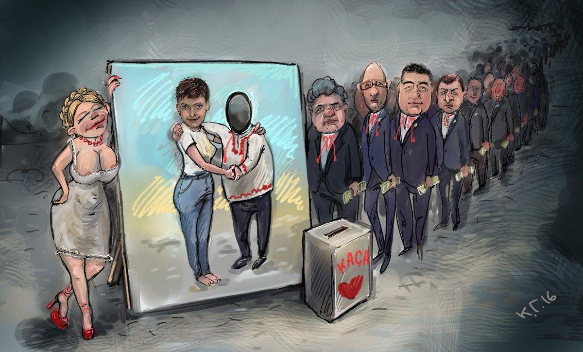 """Украина планирует расширить """"список Савченко"""", - Климкин - Цензор.НЕТ 1025"""