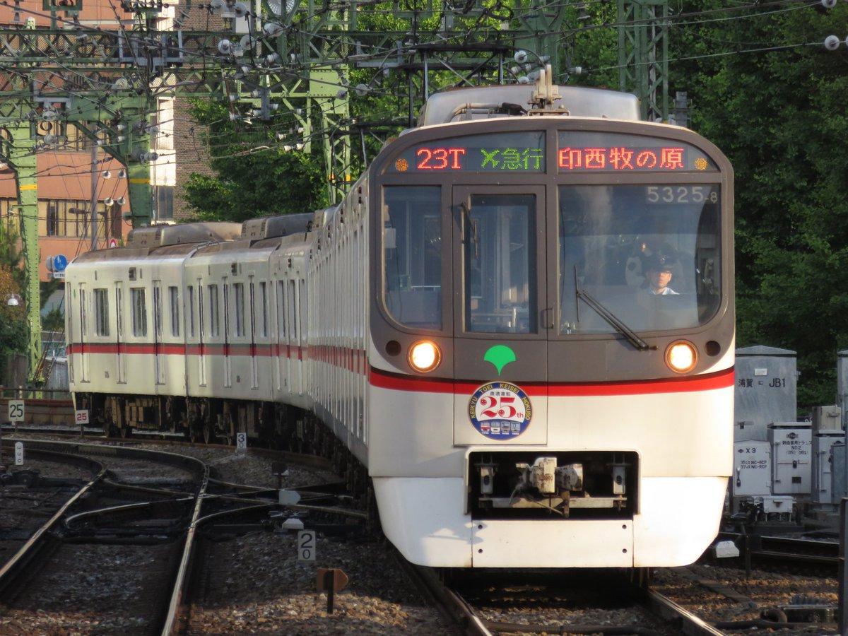 都営 浅草 線 運用 都営浅草線5500形が全編成揃うことによるメリット