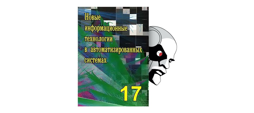 download Доўгая дарога дадому. Кніга