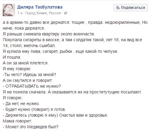 Я точно знаю, что в Украине еще есть россияне, попавшие в плен. Обменный материал есть, - Фейгин об освобождении украинских заложников в РФ - Цензор.НЕТ 8000