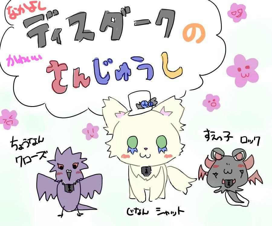 だねロロ れぽ(レポ) (@LocKuroro)さんのイラスト