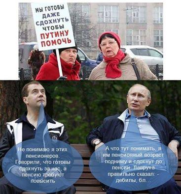 ОБСЕ передаст Украине рекомендации по аккредитации журналистов для работы в зоне АТО, - СБУ - Цензор.НЕТ 4238