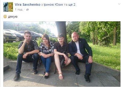 """""""Савченко на свободе на тех условиях, которые ставила сама, она не просила о помиловании, не признавала вины"""", - Полозов - Цензор.НЕТ 8981"""