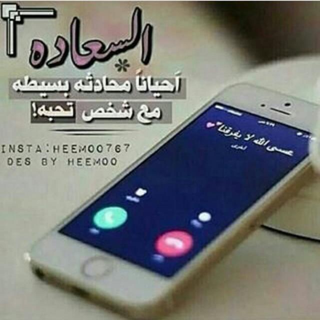 بنت العز One566 55 Twitter