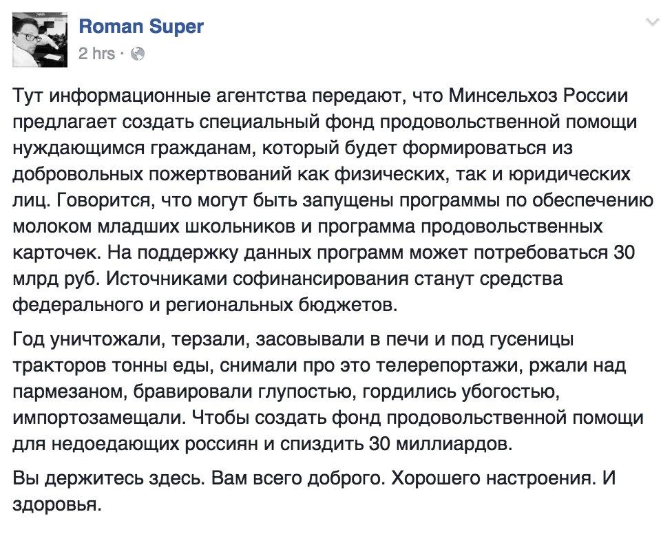 Климкин прогнозирует передачу Украине Солошенко и Афанасьева в ближайшие недели - Цензор.НЕТ 2472