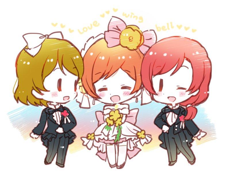 Love wing love bell https://t.co/Lf6yo1maA8