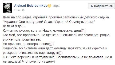 """""""Будьте успешными, будьте лучшими!"""", - Гройсман посетил праздник последнего звонка в одной из киевских школ - Цензор.НЕТ 8838"""