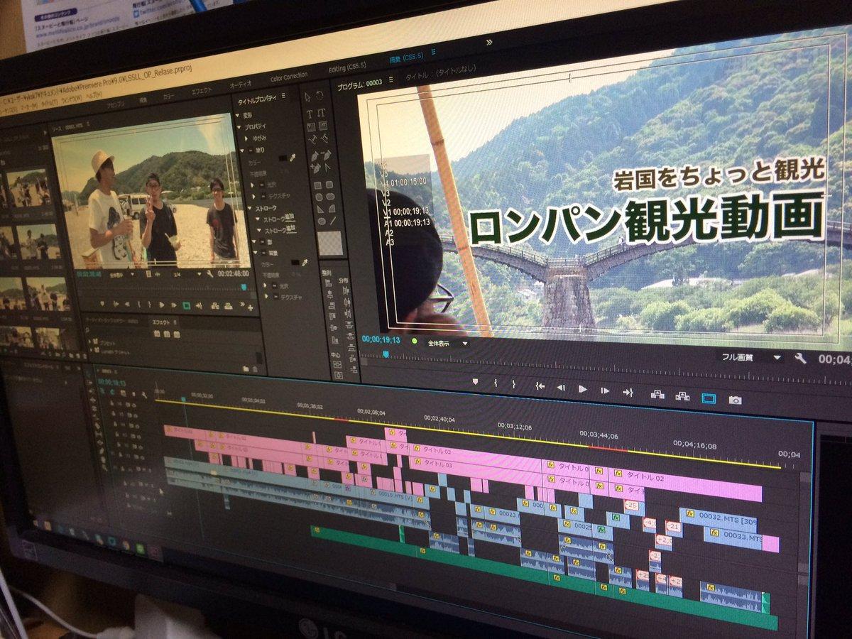 ロンパンのOP動画を今回制作させていただきましたー!!ロンパンのメンバーたちが岩国をぶらりと観光した様子を動画にしています!当日をお楽しみに!!  #LSSLL https://t.co/X8tHTGdI5h
