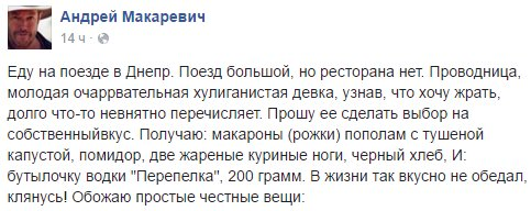 В Госдуме просят Минюст России признать гимн Украины экстремистским - Цензор.НЕТ 8118