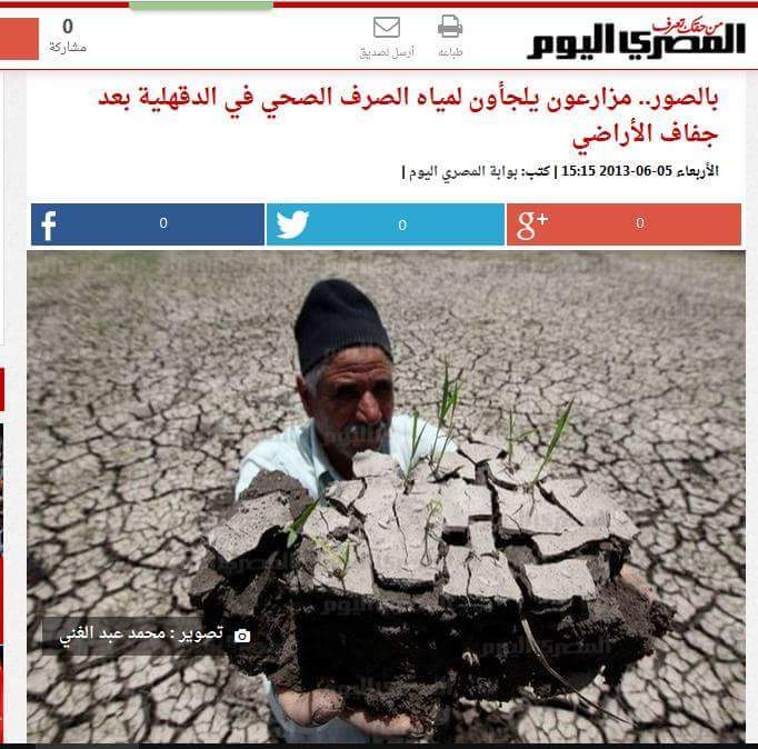 متابعة يومية للثورة المصرية - صفحة 40 CjaANmVWgAERPsX