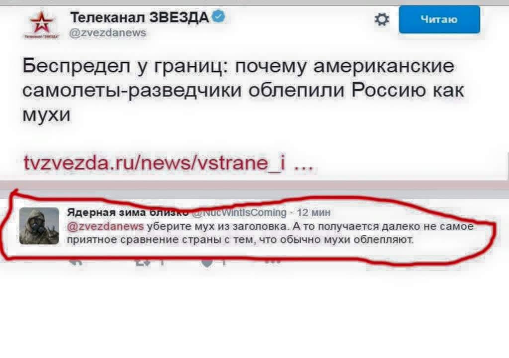 Глава ОБСЕ в Украине Апакан осудил насилие над участниками миссии - Цензор.НЕТ 3433