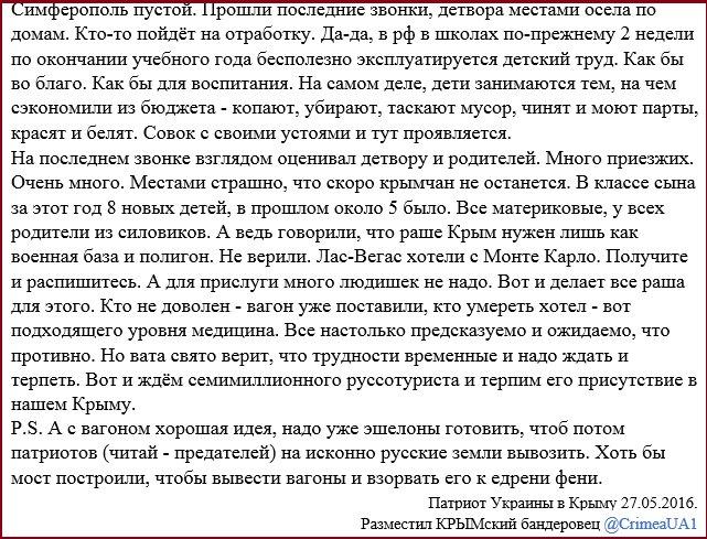 Геращенко просит запретить Горбачеву въезд во все страны ЕС: Негоже европейским политикам подавать руку старому мракобесу - Цензор.НЕТ 9135