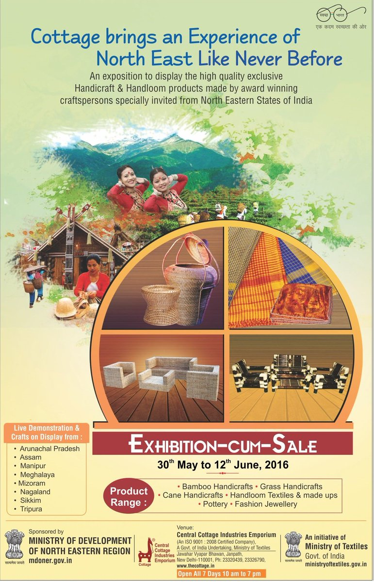 Ministry Of Textiles On Twitter Inviting You To An Exhibition Of