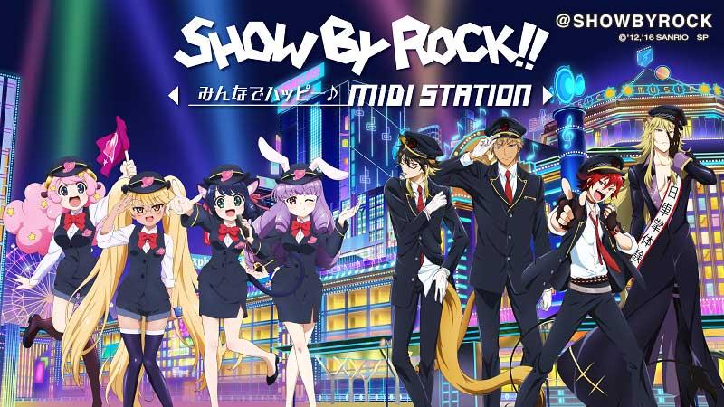 東京で好評を博した限定ショップ『SHOW BY ROCK!!~みんなでハッピー♪MIDI STATION~』が大阪で初開催決定ですぞ!「大阪ルクアイーレ」で6/29~♪みんな遊びにきてNE #SB69 #みでぃすて