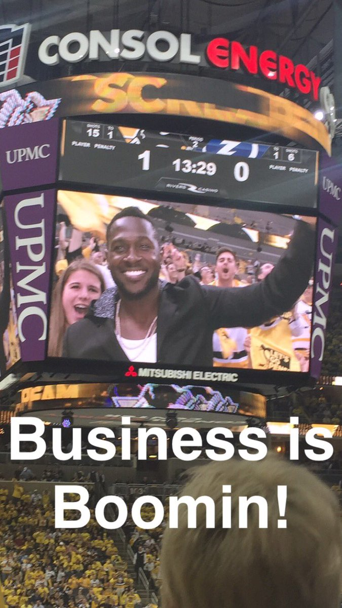 We got @AntonioBrown84 in the house for Game 7! https://t.co/MPHWcVusfO