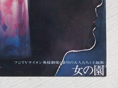 ライオン奥様劇場 hashtag on Tw...