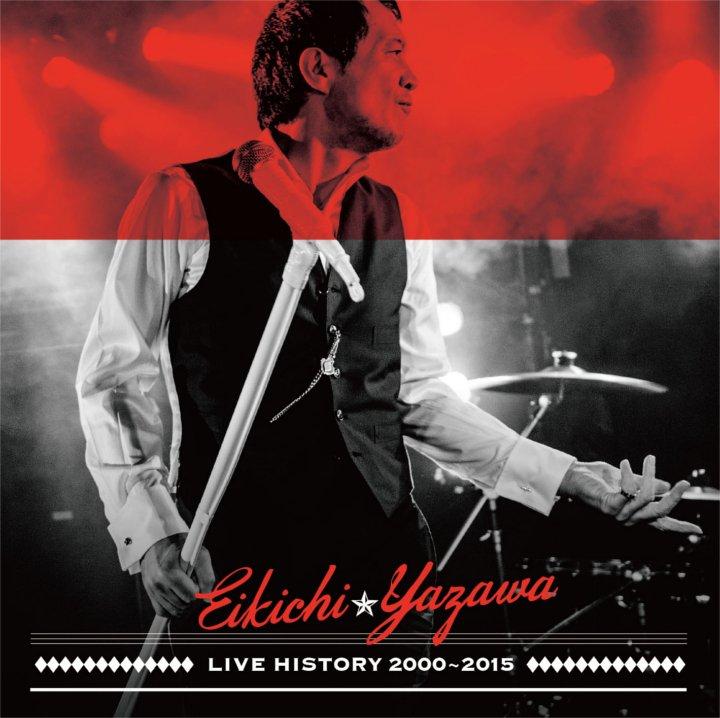 【矢沢永吉】NEW RELEASE! LIVE ALBUM『LIVE HISTORY 2000〜2015』 2016年7月27日(水)発売決定!! https://t.co/2aQs0Bs6BJ  #矢沢永吉 https://t.co/rmP9Jnfk0E
