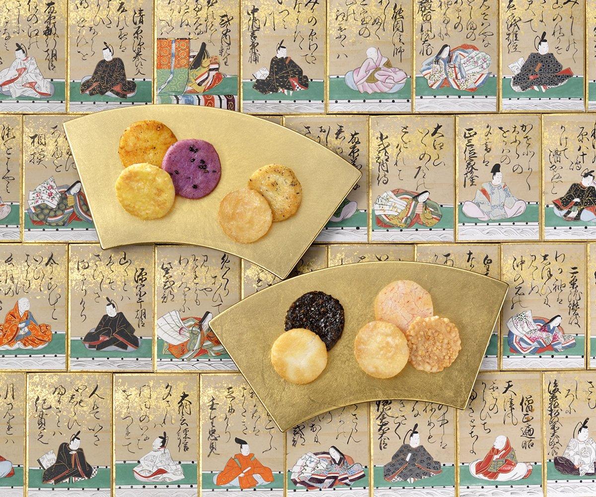 本日5月27日は百人一首の日です。1235年(文歴2年)のこの日、鎌倉期の歌人、藤原定家が京都嵯峨の小倉山の麓にあった「小倉山荘」にて「小倉百人一首」を撰したとされています。 https://t.co/EiXGQjVVSD