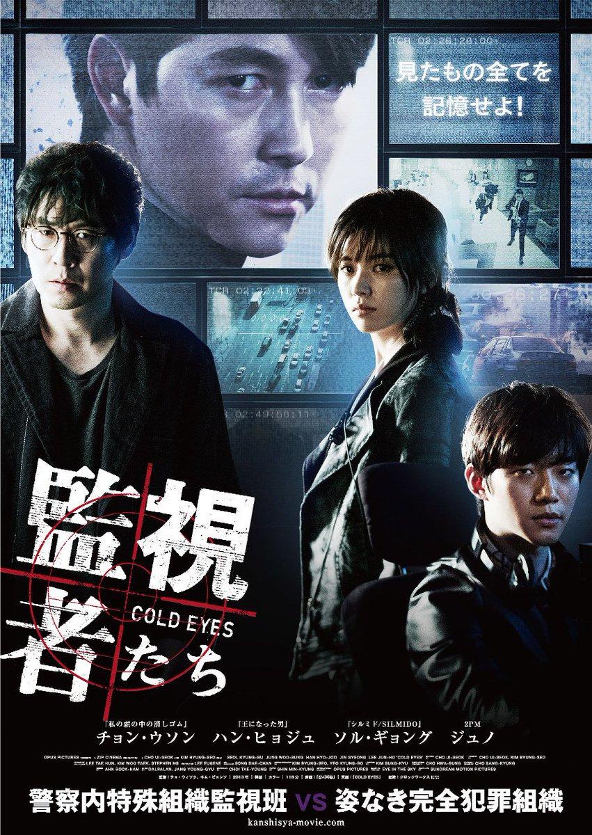 映画『技術者たち』大ヒット公開中! (@gijyutsu_movie) | Twitter