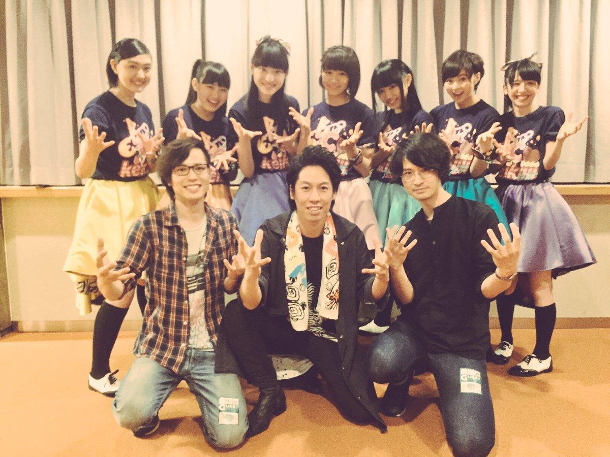 エビ中Keikiiiiツアー2016初参戦して来ました!念願の「春休みモラトリアム中学生」を生で聴くことが出来た!いやー、凄かった。ファミリーの熱気も加わって圧倒されました! ツアーファイナルも応援に行くから最後まで駆け抜けてくれ! https://t.co/2uP7PEoNu1