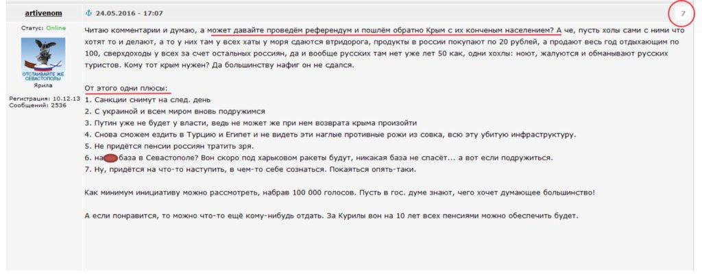 Суд оккупантов отклонил апелляцию на продление ареста Чийгозу - Цензор.НЕТ 7369