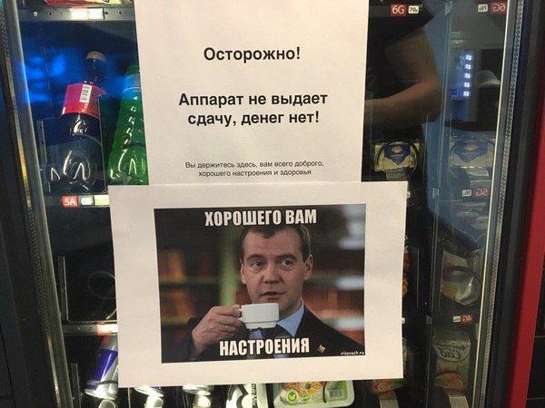 Осенью Россию ожидает значительное ослабление, - Федичев - Цензор.НЕТ 7829