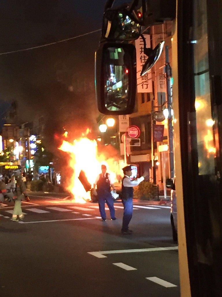 永福町駅前で外車が爆発だと! https://t.co/jTofoPZlu3