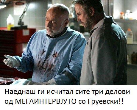 OD TVITER - Page 38 CjdaBm5WkAEiXyx