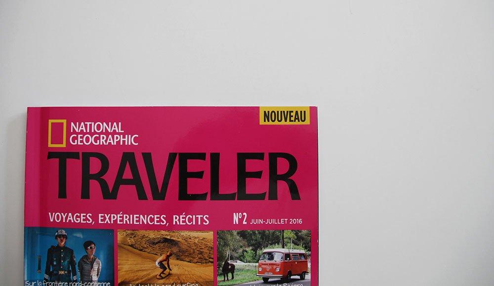 Mon nouveau #magazine préféré ! &lt;3 Surtout que ça parle du #Vietnam ce mois-ci !! #voyage @NatGeoMag<br>http://pic.twitter.com/OvabAoCYBs
