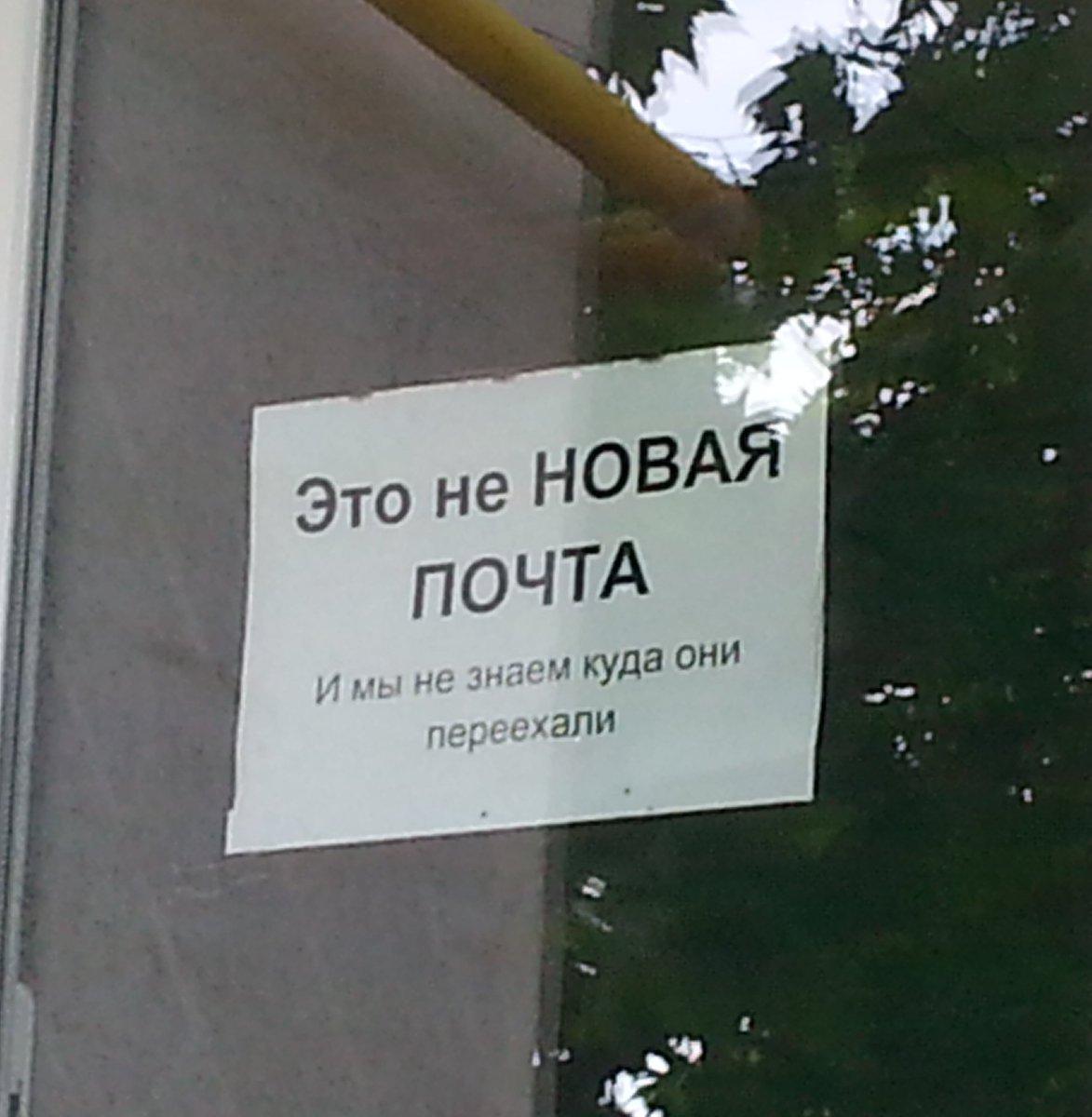 Порошенко исключил из санкционного списка 29 иностранных журналистов - Цензор.НЕТ 4683