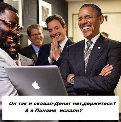 Санкции против РФ являются не самоцелью, а инструментом давления, - Штайнмайер - Цензор.НЕТ 9989