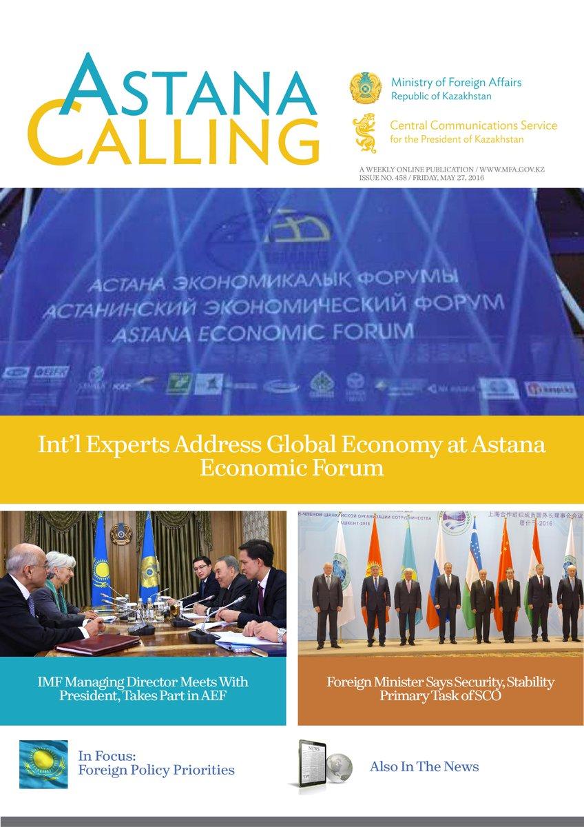 #AstanaEconomicForum, #IMF Managing Director&#39;s visit, #SCO FMs meeting in new AstanaCalling  http:// bit.ly/1sSZO8M  &nbsp;  <br>http://pic.twitter.com/m2vOFY7q9G