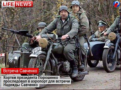 Освобождение Савченко - это результат усиления дипломатического давления на Россию, - Ирина Геращенко - Цензор.НЕТ 4483