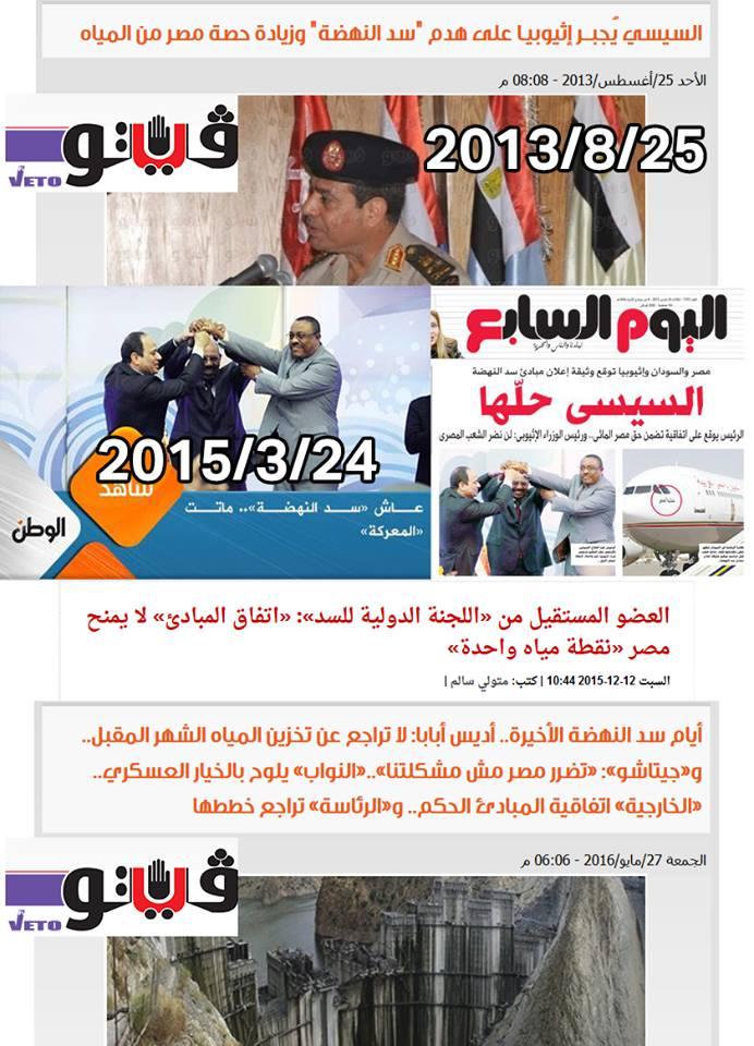متابعة يومية للثورة المصرية CjfTuoEXIAApL5a