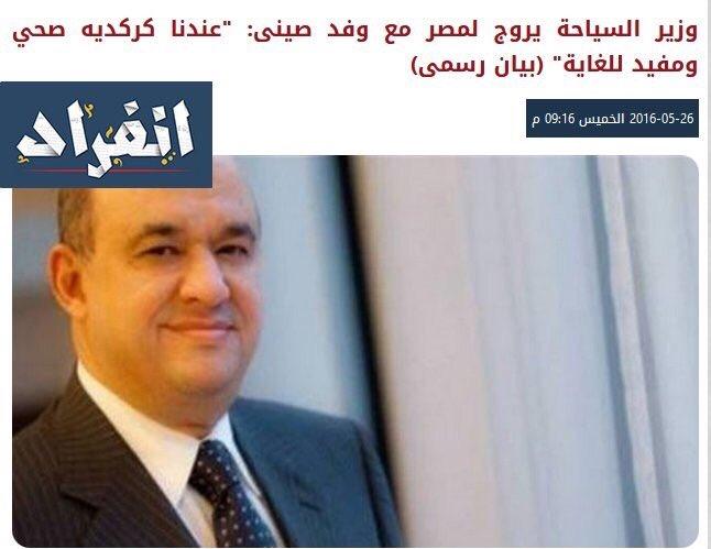 متابعة يومية للثورة المصرية CjfYoZRWEAAIOhr