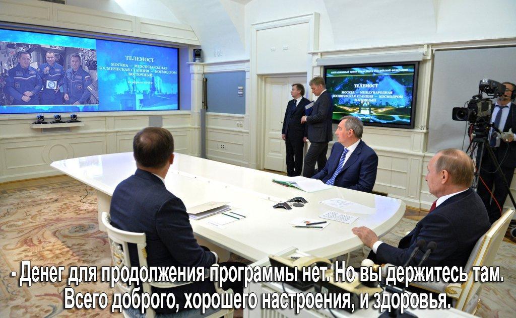 """""""Роскосмос"""" отложил запуск ракеты-носителя """"Протон-М"""" - Цензор.НЕТ 8173"""