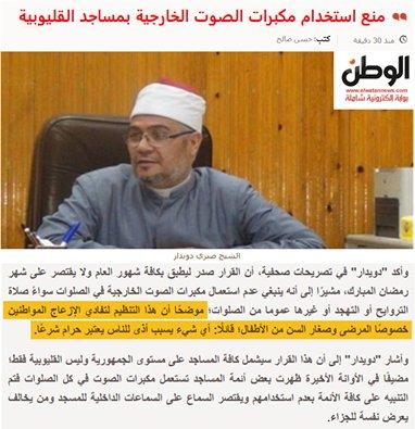 متابعة يومية للثورة المصرية CjfcrW0WkAA06Y_