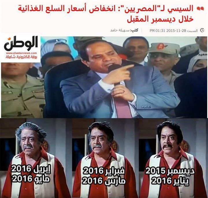 متابعة يومية للثورة المصرية CjfhCwCWUAEl-js