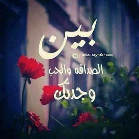حبك يزيد بقلبي اتي Hammdan78715 Twitter