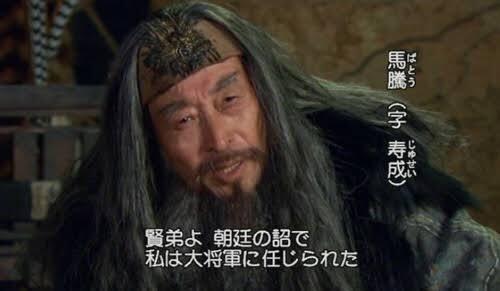 馬騰 hashtag on Twitter
