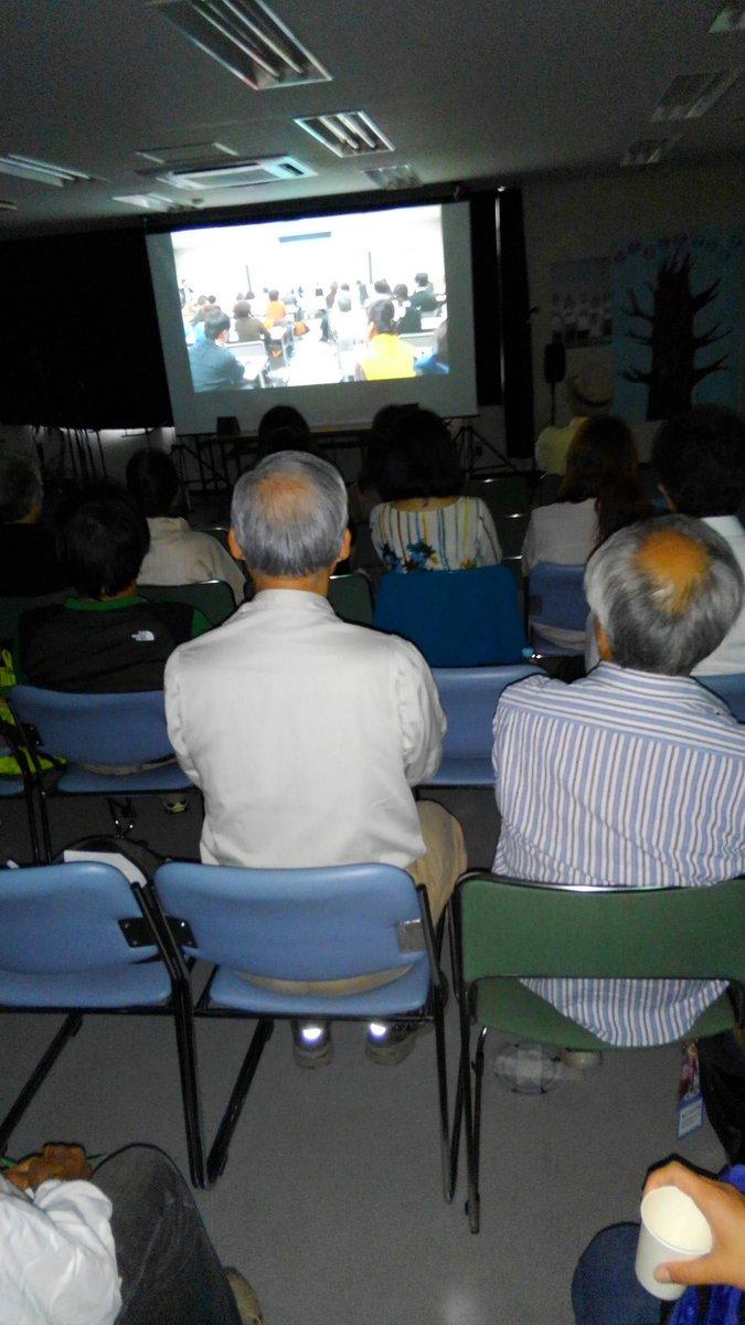 「不思議なクニの憲法」を、G 9ステーションで上映。 「市民スペース」としての役割担えて良かった。  #G 9サポーターズ