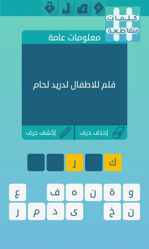 ابو رامى A01940793 Twitter